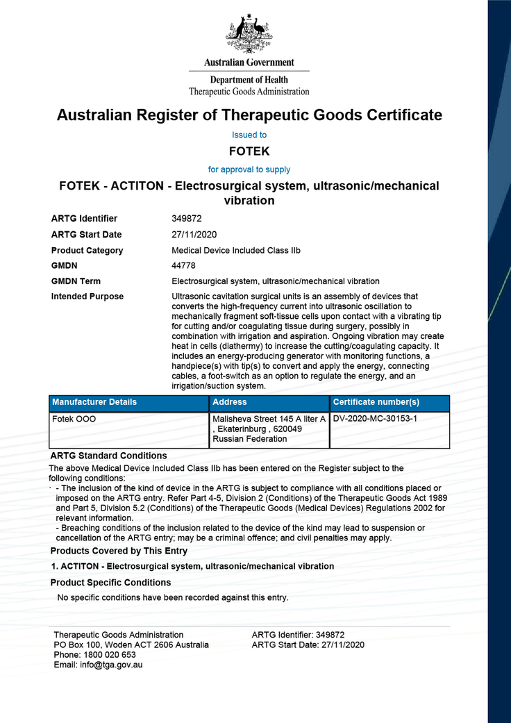 Australian Register  of Therapeutic Goods Certificate